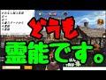 ジンニホン - YouTube