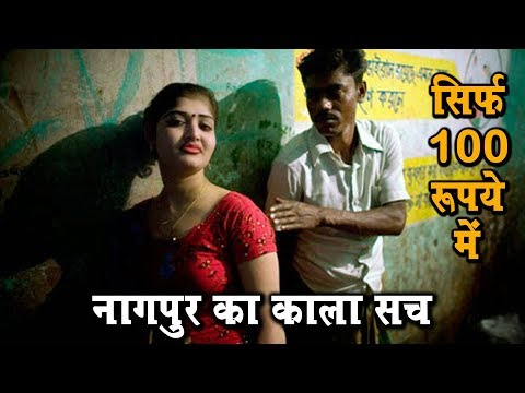 SonaGachi GB Road Kamathipura Visit Realty | Dating Points in India Part 2
