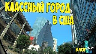 видео Автомобильные туры по Северной Америке.