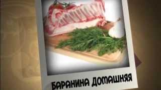 Доставка продуктов на дом (Воронеж)(, 2014-11-19T13:13:06.000Z)