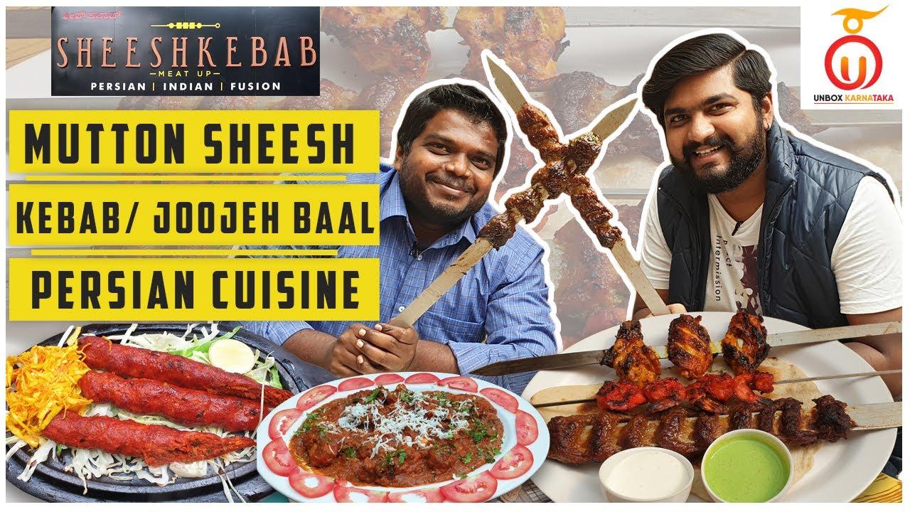 Authentic Persian Cuisine | Sheesh Kebab Restaurant | Unbox Karanataka | Kannada Food Review