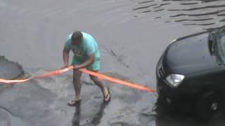 Хороший дождь был в городе Орле, Машины глохнут в лужах после дождя, Город Орёл 2016 год