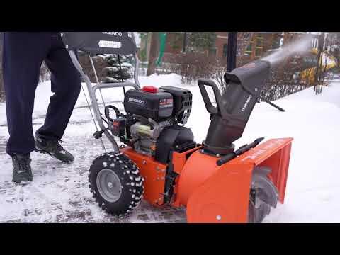 Роторный снегоуборщик DAEWOO DASC 560T