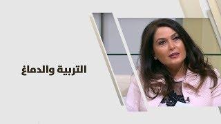 د. عايدة بيروتي - التربية والدماغ - تطوير ذات