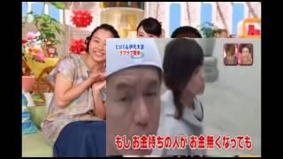 メレンゲの気持ち  2015年8月1日 150801 小園凌央 検索動画 29