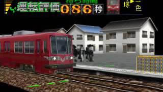 電車でGO!名鉄編 美濃町線普通・880系 Part 1