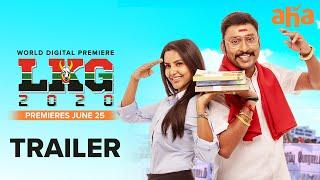 LKG Telugu Trailer | RJ Balaji, Priya Anand | K.R Prabhu | Premieres June 25