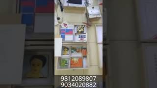 Psychology lab, NCTE Norms, Education College, Psychology lab material Agra, Psychology lab Delhi