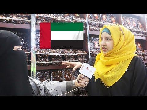 ماهي أكثر دوله عربية تحبها |  شاهد رد الجمهور اليمني على هذا السؤال •