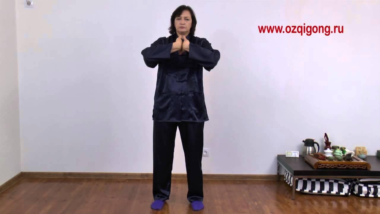 Упражнения цигун для суставов рук вертикальный бурсит тазобедренного сустава
