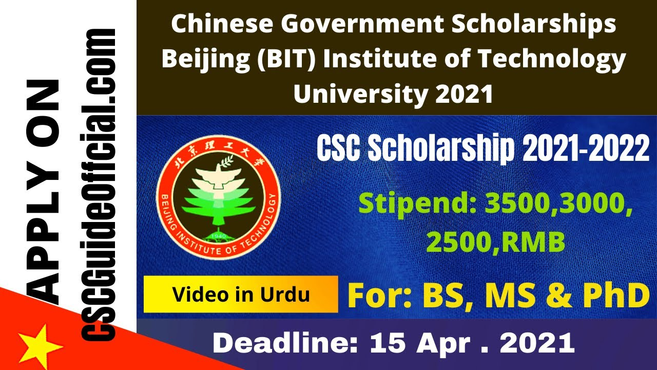 Beijing Institute of Technology BIT CSC Scholarship 2021-2022 || In Urdu/Hindi || CSC Guide Official