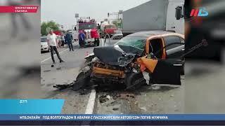 Под Волгоградом водитель Lifan разбился в ДТП с пассажирским автобусом