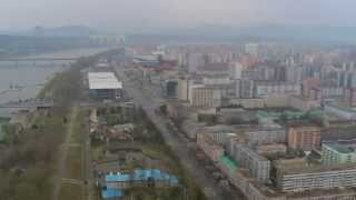 Pyongyang from the Juche Tower