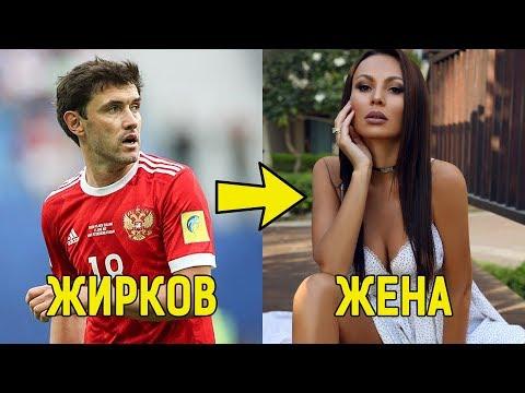Как выглядят жены и девушки футболистов сборной РОССИИ