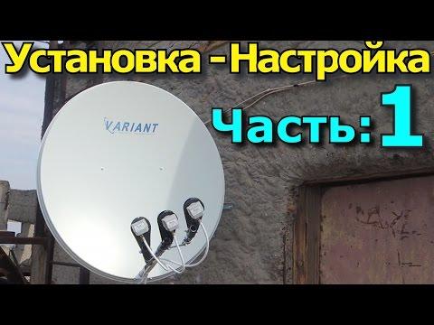 Выбираем усилитель для антенны телевизора на дачу
