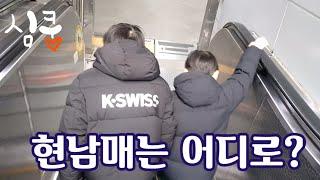 겨울방학-서울 생활사 박물관에서 신나게 놀고 왔어요(현…