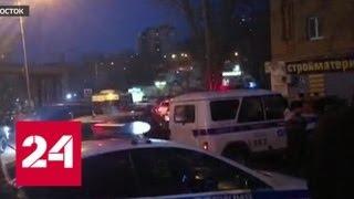 Во Владивостоке ищут водителя,  сбившего насмерть женщину с ребенком - Россия 24