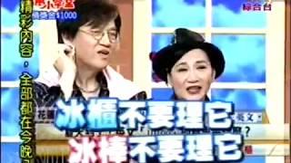 2009 年 6 月 13 日百萬小學堂孫越 陶大偉2 3