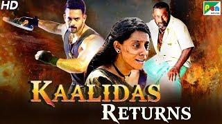 Kaalidas Returns (2020) New Released Full Hindi Dubbed Movie  Bharath Srinivasan,Radhika