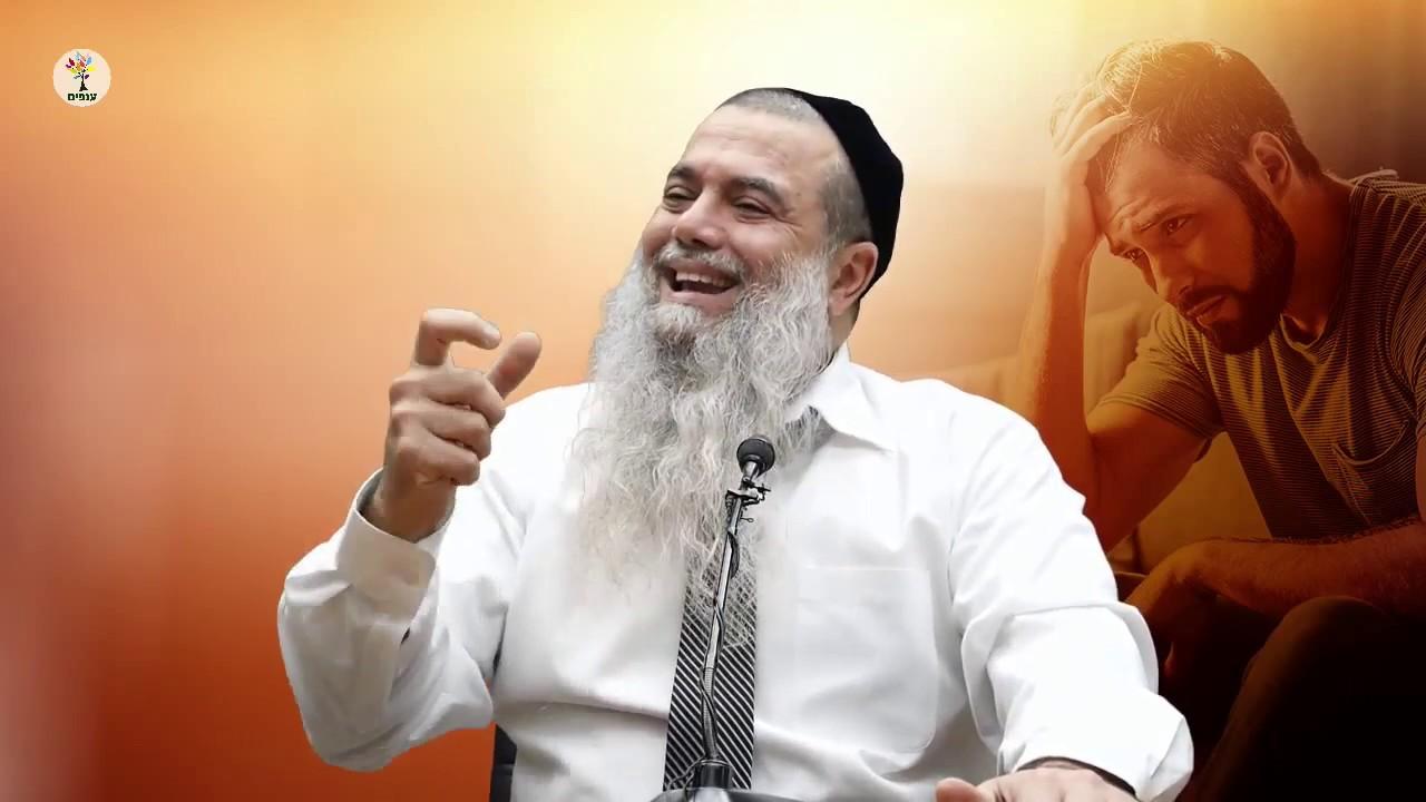 מבואס על החיים? - הרב יגאל כהן HD - שידור חי - השיעור הכי חזק!!!