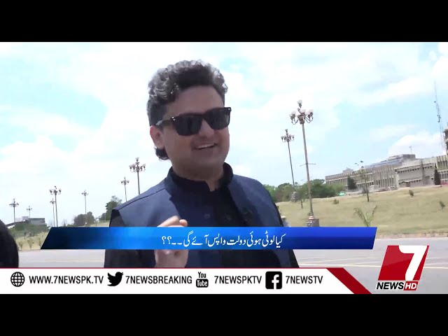 Table Talk With Jameel Farooqui Exclusive Interview of Faisal Javed 28 May 2019 | 7 News Official |