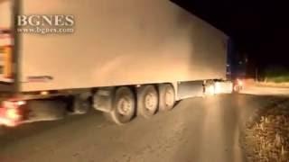 Теч на газ в Николаево