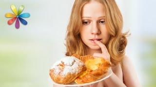 Как кушать сладкое и похудеть на 5 кг! – Все буде добре. Выпуск 880 от 15.09.16