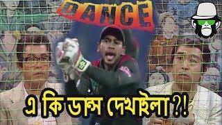 Kaissa Funny Talk On Asia Cup 2018 | Bangla Comedy Dubbing