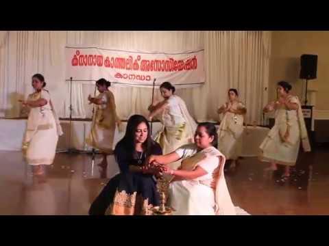 Knanaya Womens Forum dance at KCAC Banquet Party