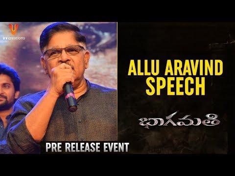 Allu Aravind Speech | Bhaagamathie Movie Pre Release Event | Anushka | Unni Mukundan | Thaman S
