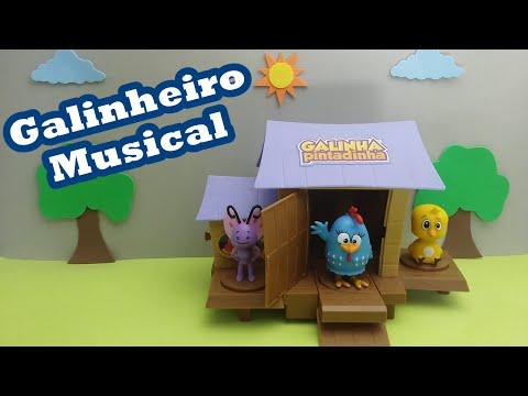 Galinha Pintadinha - Galinheiro Musical - Borboletinha - Pintinho Amarelinho