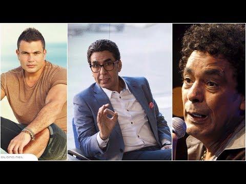 محمد ناصر يُلقن محمد منير درساً وفى الختام : اتعلم ازاي تبقى ذكي زي عمرو دياب