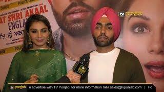 Sat Shri Akaal England | Movie Starcast | Ammy Virk | Monica Gill
