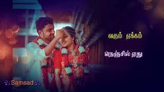 Intha Mamanoda Manasu Song💕Whatsapp Status Tamil Love Song