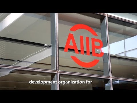 AIIB turns 2 with outstanding performance!