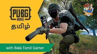 PUBG mobile squad   🔴 Live!!! Tamil Gameplay