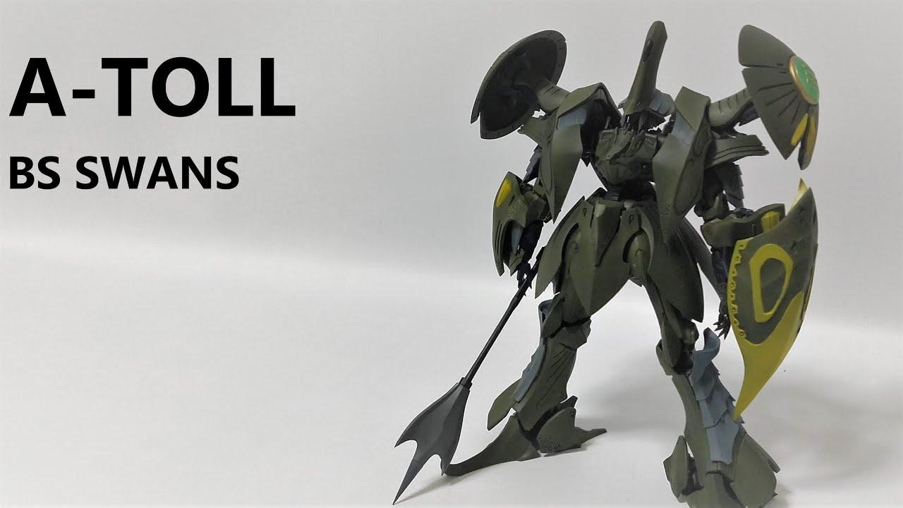1/144 A-TOLL BSを作る