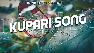 Ya Bagecha Kon Mali_(kupari song)_OG MP3
