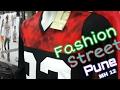 FASHION STREET PUNE| STREET SHOPPING IN PUNE|NIKE,JORDAN,ADDIDAS SHOES |GSHOCK WATCHES IN CHEAP
