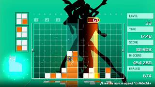 Lumines Remastered Personal Best [Switch]