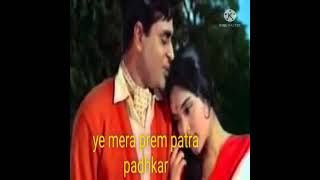 ye mera prem patra padhkar-sangam/Mohammad rafi/rajendra kumar/vyjayanthimala/evergreen song