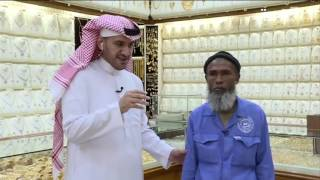 تفاعلكم : سخرية من عامل نظافة تفتح له أبواب الخير في السعودية