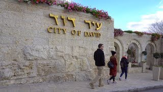 City of David and Hezekiah's Tunnel In Jerusalem