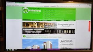 видео Купить квартиру в Светлогорске