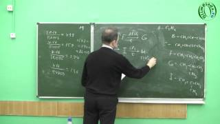 Разбор регионального этапа всероссийской олимпиады школьников по химии 2013/14 (10 класс)