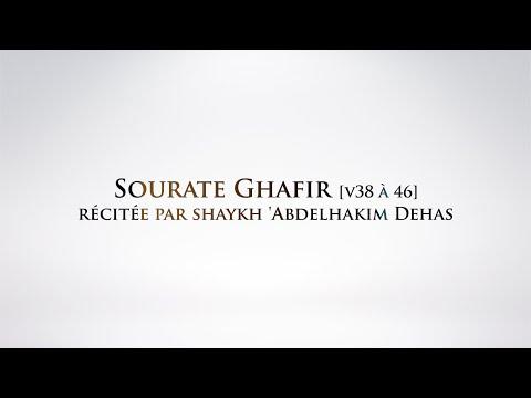 Sourate Ghafir [v38 à 46] récitée par shaykh 'Abdelhakim Dehas