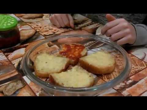 Savatav кухня. Рецепт чесночных гренок