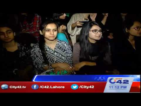 Khas@11 | 31 January 2017 | City 42 | RDB Musical Show In Lahore