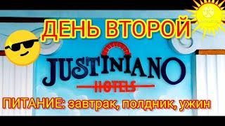 Обзор отеля Justiniano Delux Resort 2021 День второй ПИТАНИЕ Турция Анталия Окурджалар