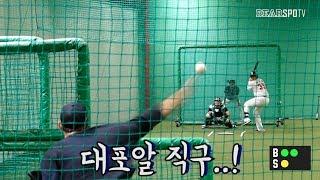 [라이브 피칭] 린드블럼 vs 김민혁,김인태,김도현,백민기 (08.29)